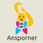 Ansporner